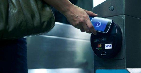 NFC nedir? Nerelerde kullanılır? NFC hakkında