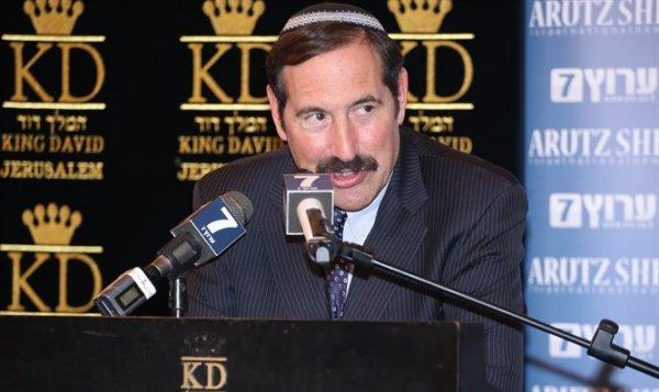 İsrail PKK'nın devlet kurmasını istiyor