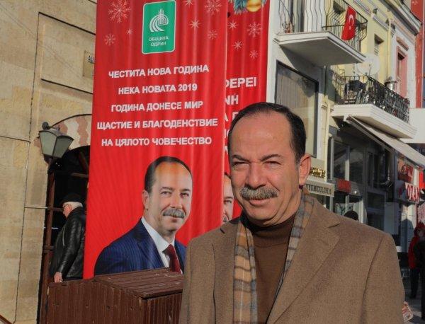 CHP'li belediye Edirne'yi Yunan şehri sanıyor