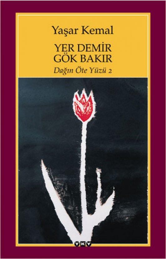 1980 - 1990 döneminde filme uyarlanan Türk Romanları