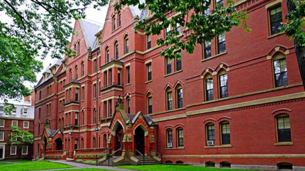 ABD'nin en iyi üniversitesi Harvard oldu