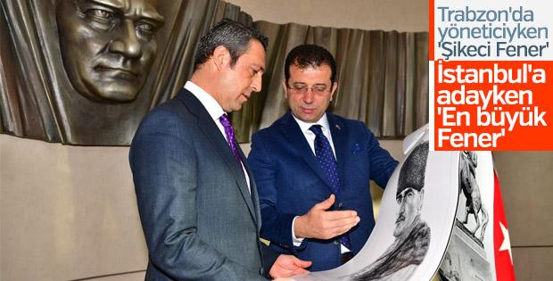 Ekrem İmamoğlu, Ali Koç'u ziyaret etti