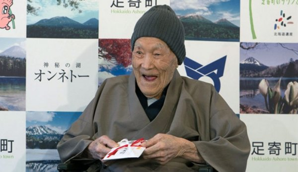 The oldest man in the world, Masazo Nonaka is dead