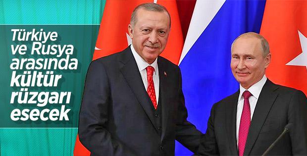 Türk-Rus Kültür Yılı'nı Erdoğan ve Putin açacak