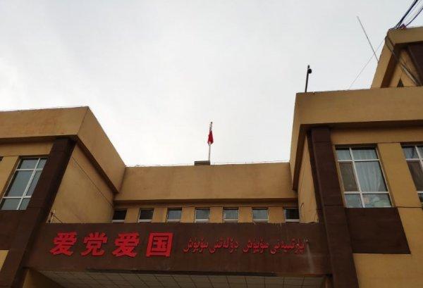 Uygur Türklerinin bitmeyen çilesi Çin'in toplama kampları