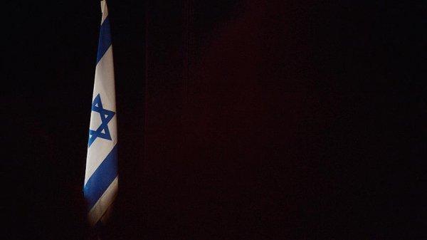 İsrailli müzik grubu Eurovision'dan çekildi