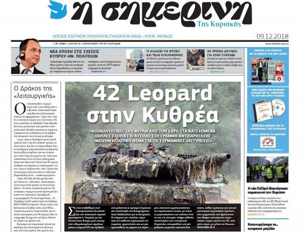 KKTC'ye tank sevkiyatı Rumları korkuttu