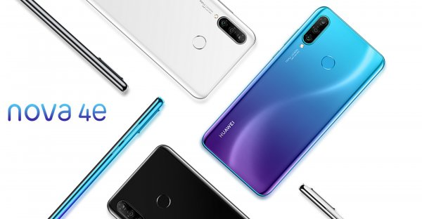 Huawei Nova 4e introduced: Here is the price and the features