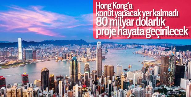 Hong Kong'a yapay aday projesi