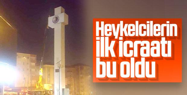 CHP'li Kartal Belediyesi'nin anlamsız yapısı