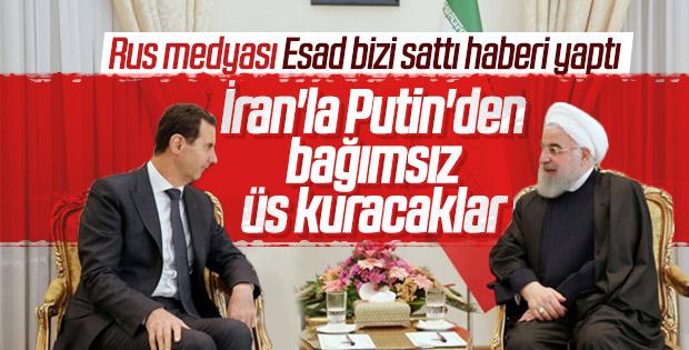 Esad İran'a deniz üssü açacak
