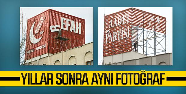 Saadet Partisi'nin çatısındaki amblem kaldırıldı