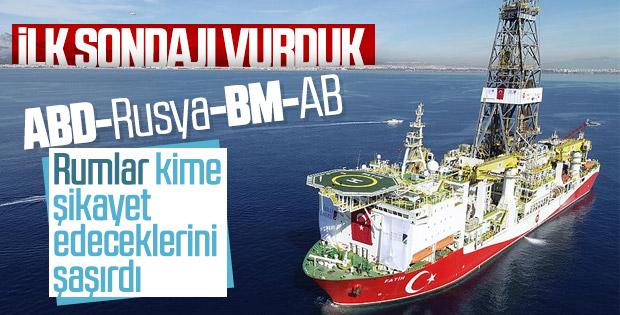 Çavuşoğlu: Fatih Sondaj Gemisi Akdeniz'de sondaja başladı