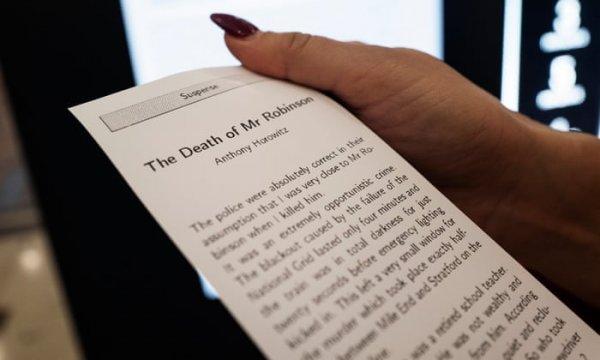 İngiltere'de Hikâye Otomatları ile okumaya teşvik