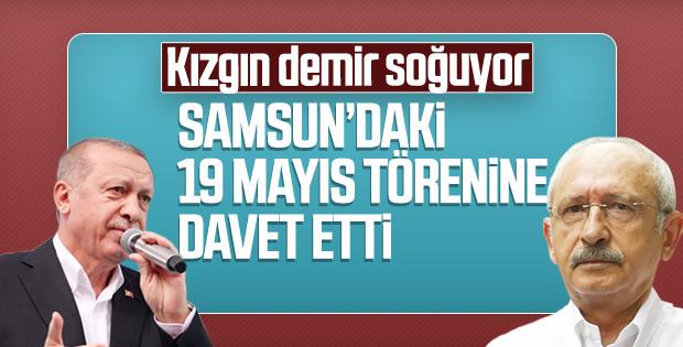 CHP: Kılıçdaroğlu 19 Mayıs'ta resmi törenlere katılacak