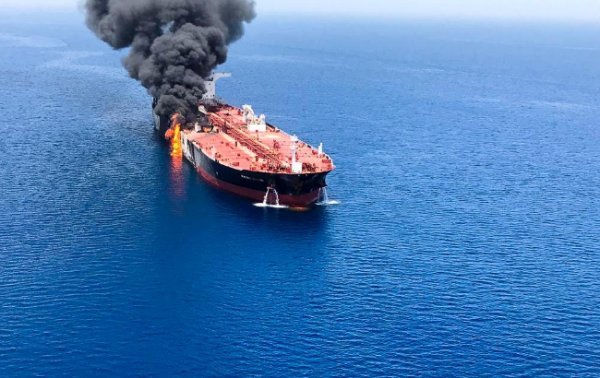 Turkey strongly condemns oil tanker attacks