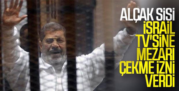 Mursi'nin mezarını İsrail kanalı görüntüledi