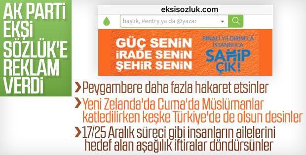 AK Parti Ekşi Sözlük'e sponsor oldu