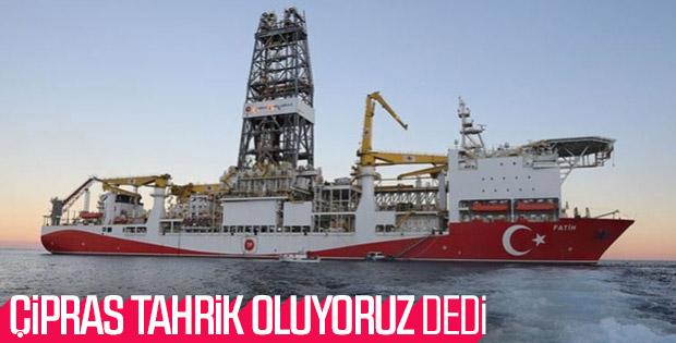 Çipras yine Türkiye'yi hedef aldı