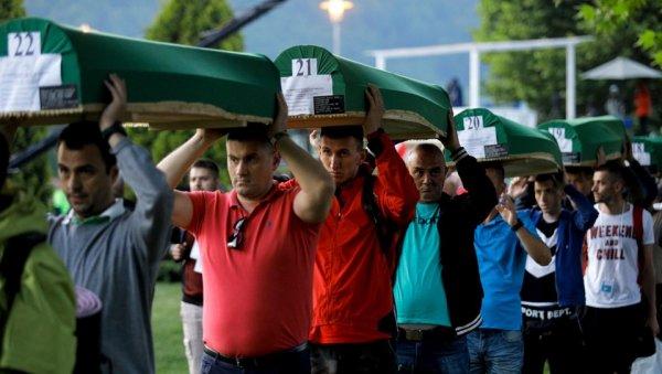 Srebrenitsa Katliamı'nın 24. yılı