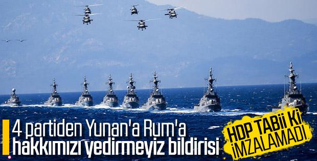 TBMM Doğu Akdeniz için ortak bildiri yayınladı
