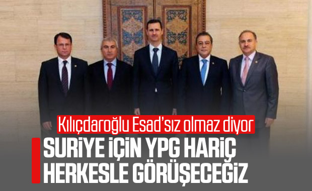 Kılıçdaroğlu: Suriye'de YPG hariç herkesi çağıracağız