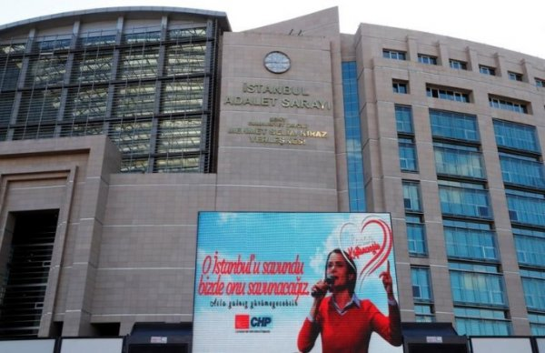 CHP panosundaki imla hatası