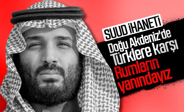Suudi Arabistan'dan Türkiye karşı Rumlara destek
