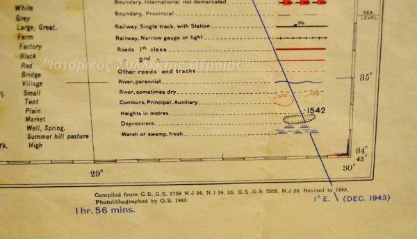 İngilizlerin Ege haritası, Yunanları endişelendirdi