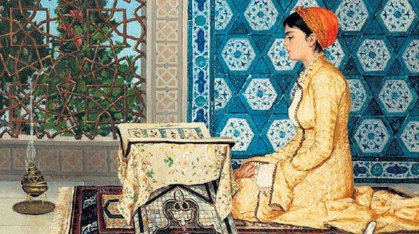 Osman Hamdi Bey, Kur'an Okuyan Kız