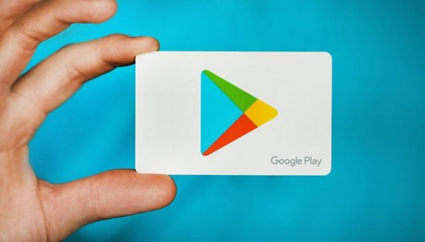 gogole play store