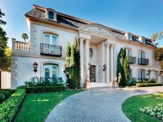 Barzani Ailesi Beverly Hills'ten 47 milyon dolara ev aldı #1