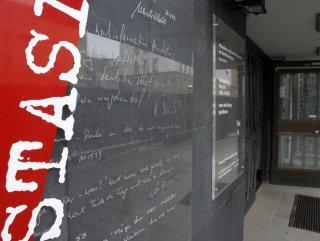 Almanya'da ikinci müze soygunu #1