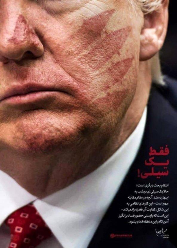 İran'dan Trump'a fotoğraflı mesaj