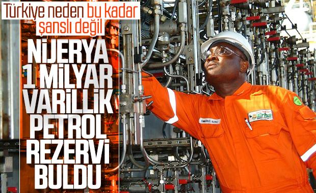 Nijerya'da yeni ham petrol keşfi