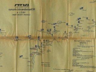 Rusya 2. Dünya Savaşı'na ilişkin belgeler yayımladı #1