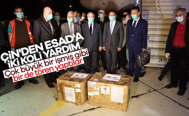 Çin, Suriye'ye 2 koli koronavirüs yardımı yaptı