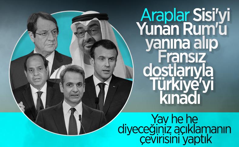 Rum yönetimi Türkiye'nin sondaj faaliyetlerini kınadı