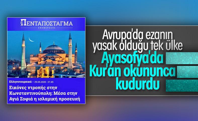 Ayasofya'da Fetih Suresi okunması Yunan basınında