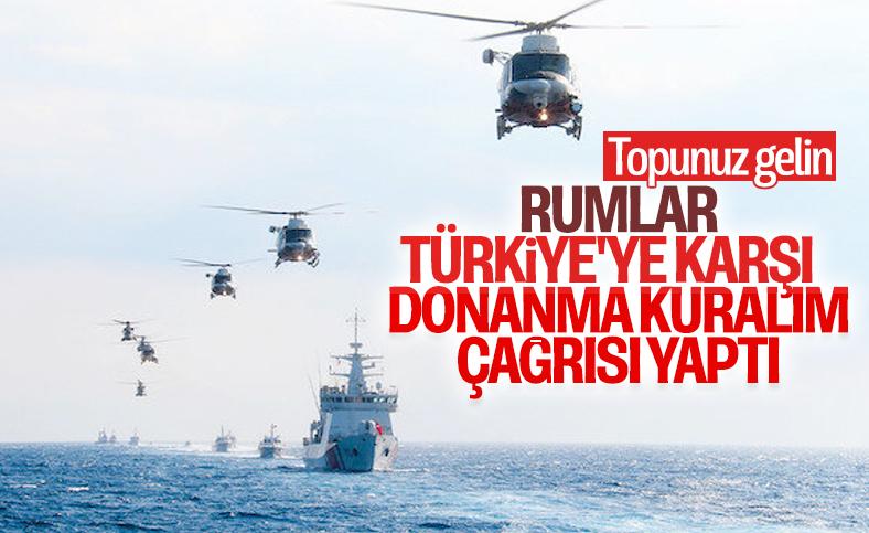 Güney Kıbrıs, Türkiye'ye karşı Avrupa'ya çağrı yaptı