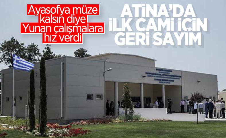 Camisiz tek başkent Atina'da cami açılıyor