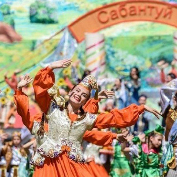 Rusya'da Sabantuy Bayramı sanal ortamda kutlandı