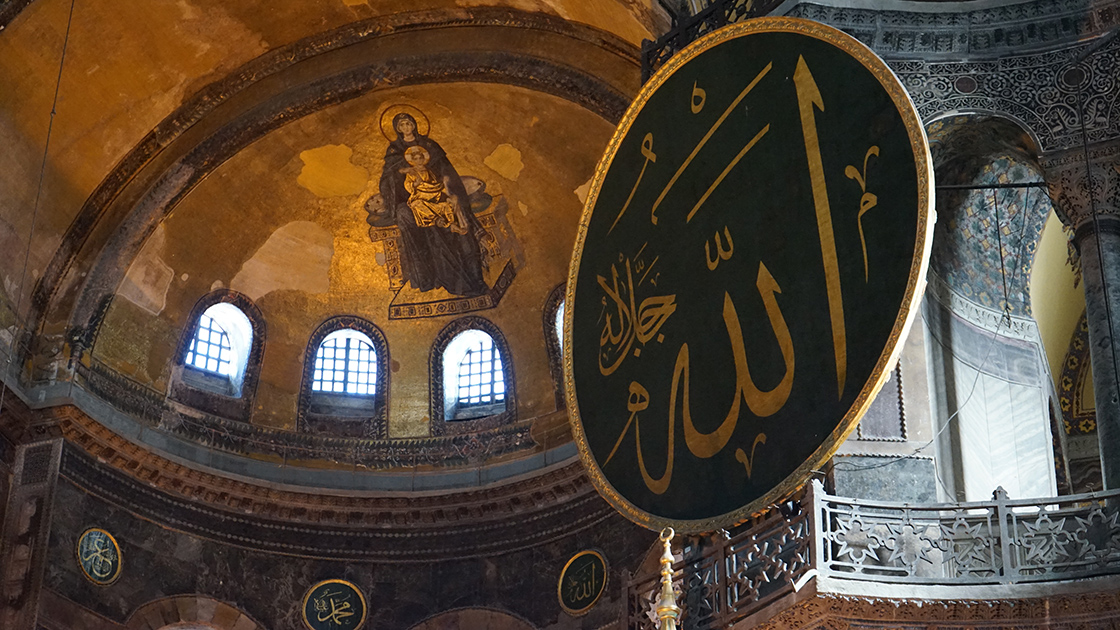 Fatih Sultan Mehmet'in emaneti Ayasofya'ya sahip çıkıldı #2