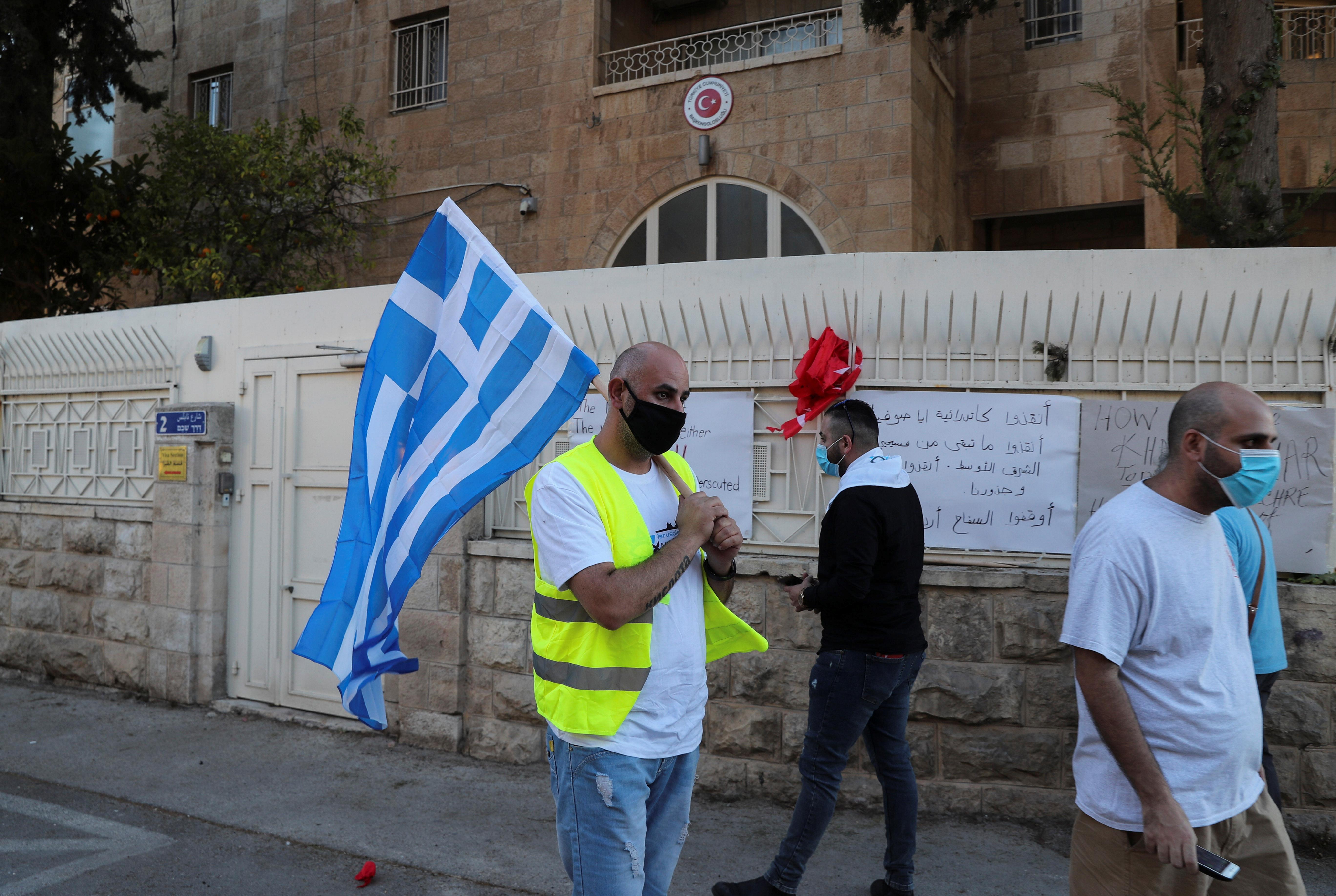İsrailli gruptan, Türk bayrağına alçak saldırı #5