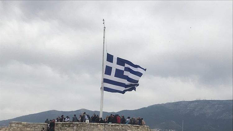 Yunanistan, Ayasofya'nın açılacağı tarihi yas ilan etti #2