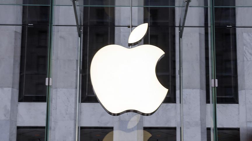 ABD teknoloji şirketleri 1 numaralı bilançoyu bildirdi