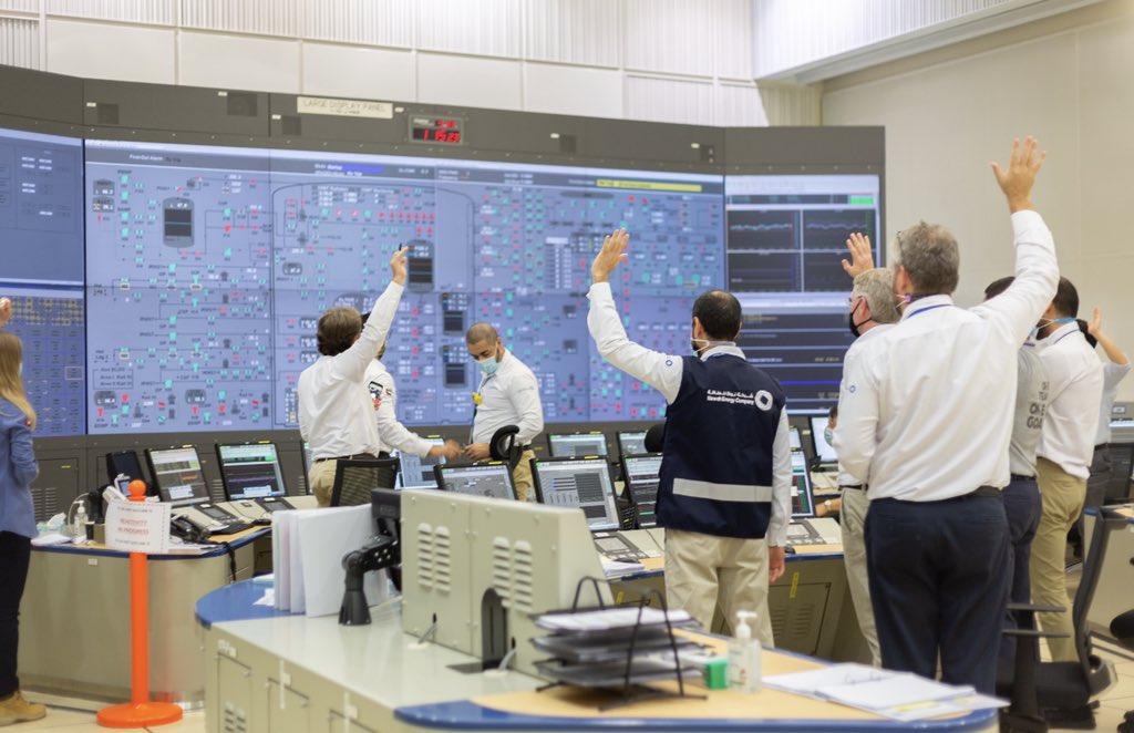 BAE, Arap dünyasının ilk nükleer santralini # 2 başlattı