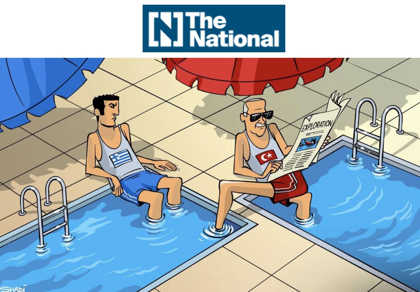 BAE medyasında Türkiye karşıtı karikatür #1