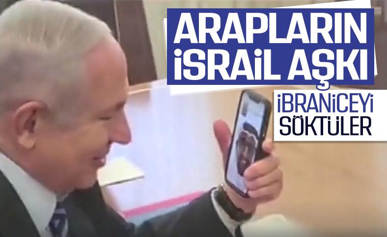 Binyamin Netanyahu ile BAE Prensi Zayed'in temsilcisi arasında samimi görüşme