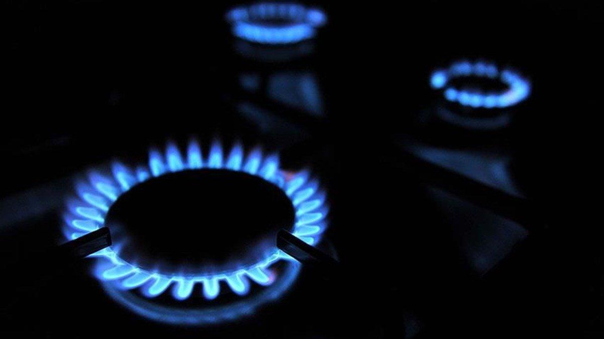 Karadeniz de bulunan gazın, üretime başlanmadan fiyatlara olumlu yansıması bekleniyor #1